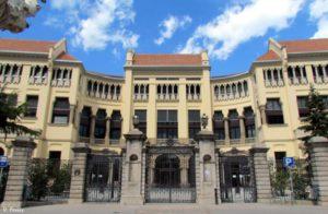 L'institut Lluis de Peguera