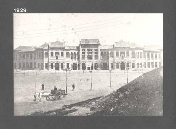 Història de Institut Lluís de Peguera. 1929
